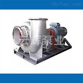 SP化工混流泵