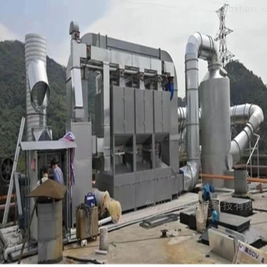化工VOCS车间废气处理