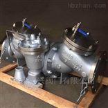 HS41X-A不锈钢安全型带过滤防污隔断阀
