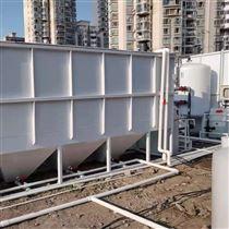 HZ-TR受硝基苯污染土壤淋洗废水的处理工艺