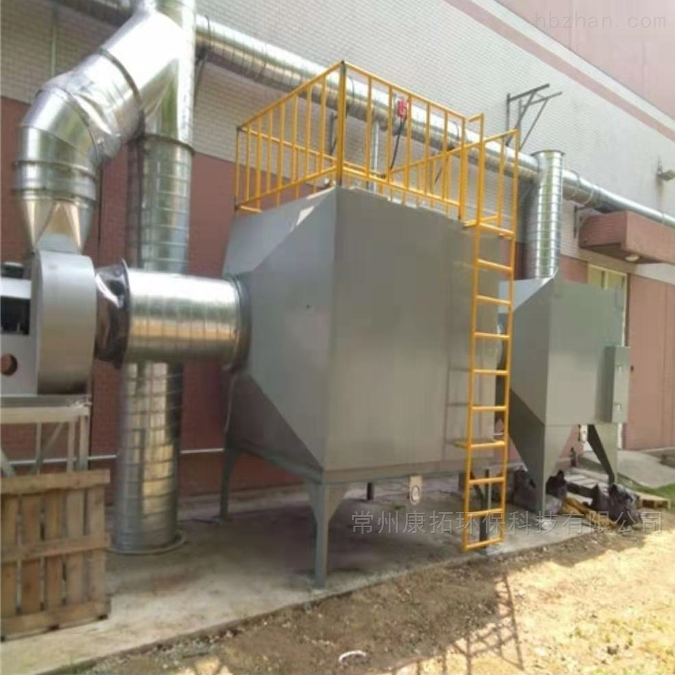 玻璃钢化工废气处理设备