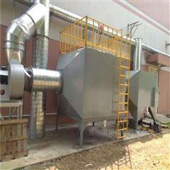 KT玻璃钢化工废气处理设备