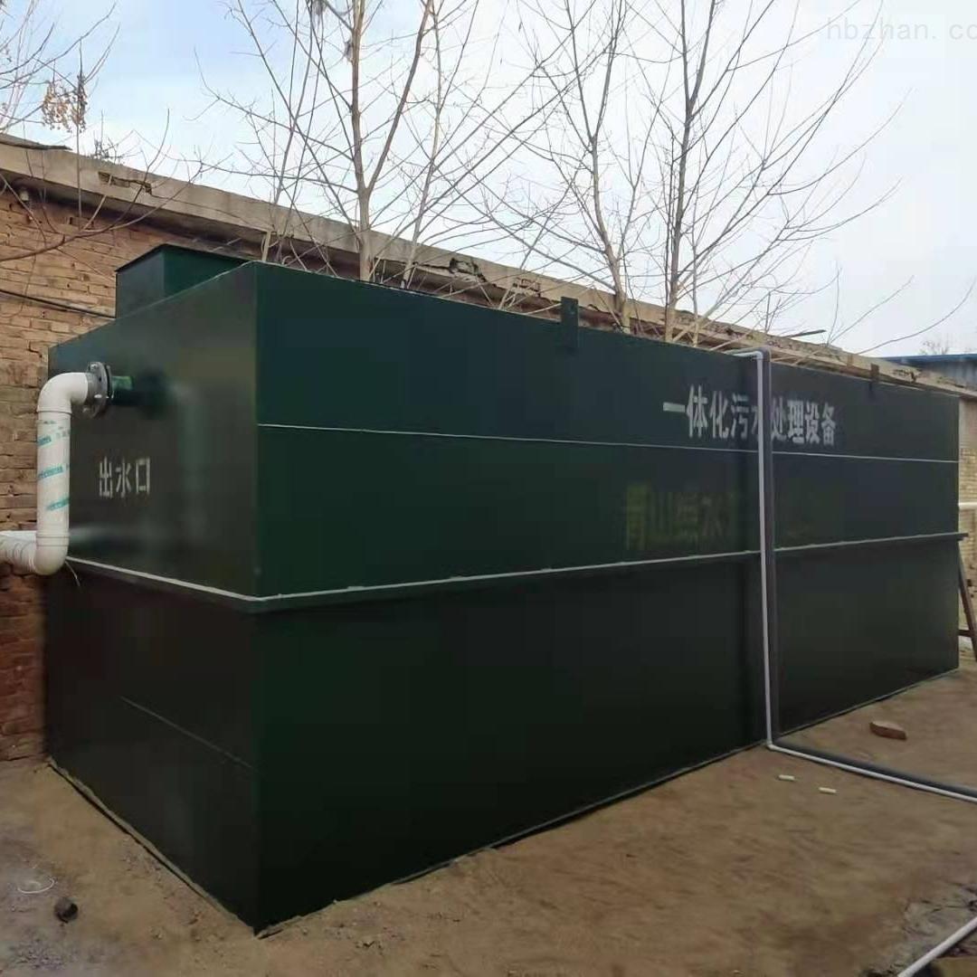 A2/O地埋式生活污水处理设备