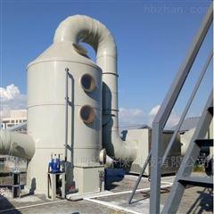 KT污水站废气处理设备