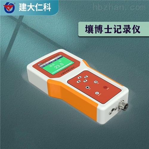 建大仁科 壤博士记录仪 土壤传感器