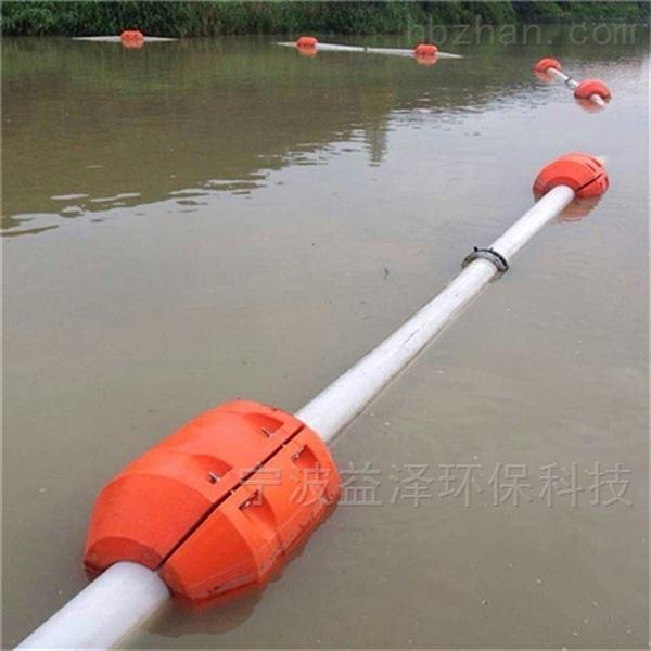 20厘米管径抽沙管道浮体