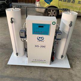 HS-200全自动复合二氧化氯发生器