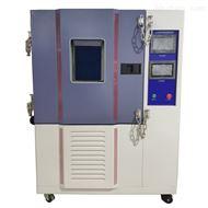 ASTD-GDWFB-300高溫防爆試驗箱 電池檢測測試