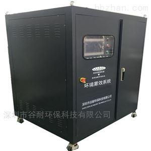 四川广元养殖场喷雾除臭设备*
