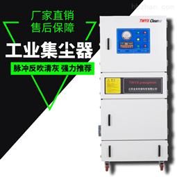 工业吸尘器配套自动化设备