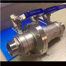 LHS711X螺纹低阻力倒流防止器