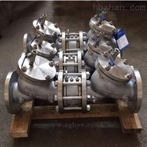HS41X不锈钢倒流防止器