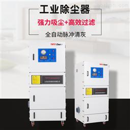 设备用工业吸尘器
