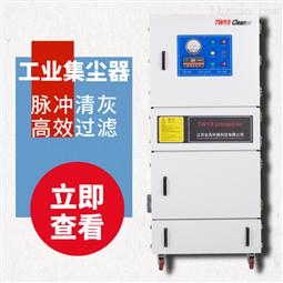 脉冲工业吸尘器设备