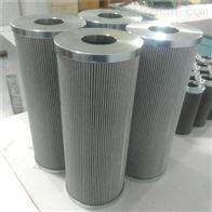 AP3E301-02D03V-W风电滤芯