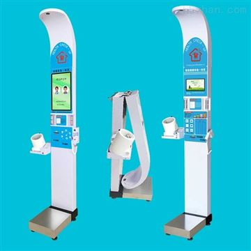 HW-900A公共卫生查体机健康体检一体机