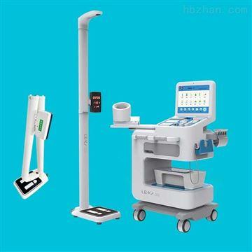 HW-V6000多功能健康一体机公共卫生查体机
