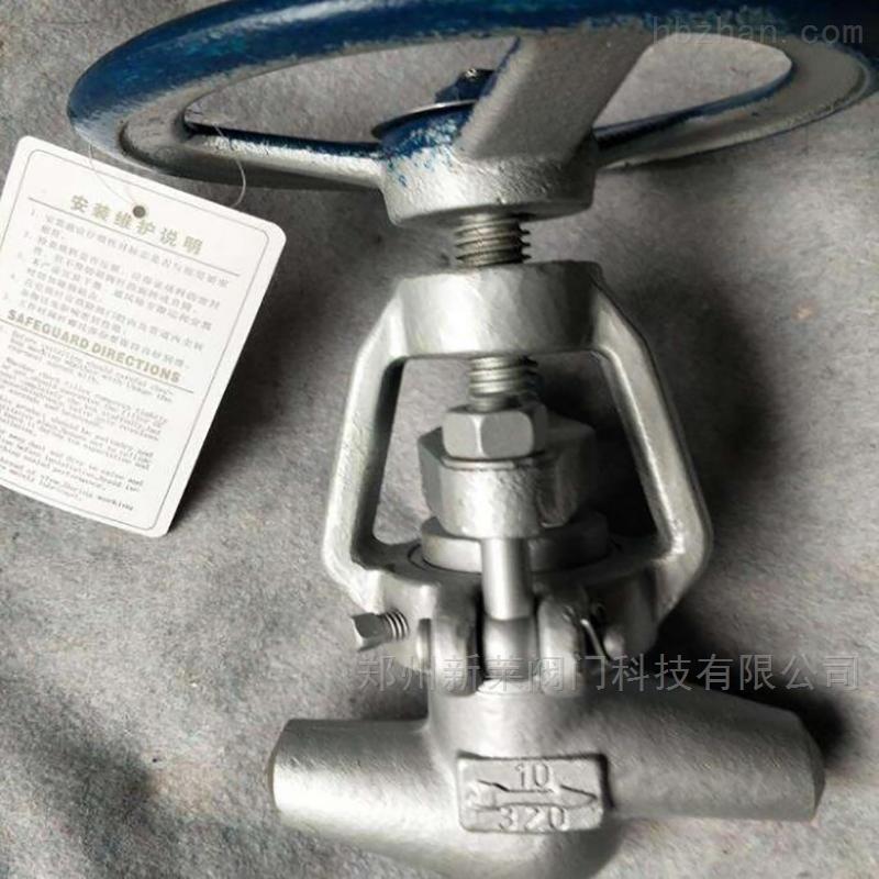 J61Y-320C铸钢高压焊接截止阀