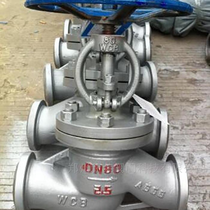 J61H-16C铸钢焊接截止阀
