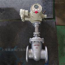 Z941Y-64I-DN100电站用高温高压铬钼钢电动闸阀