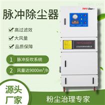 大功率工業防爆吸塵器