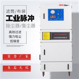 机械设备配套工业吸尘器