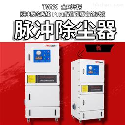 工业吸尘器4800w