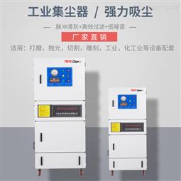 机械配套用工业吸尘器