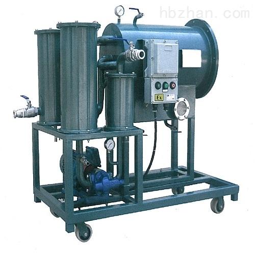 聚結分離濾油機