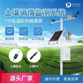 JD-LORA土壤墒情监测系统厂家