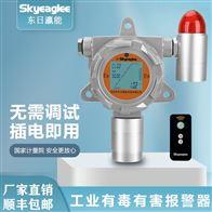sk-600-x甲烷气体浓度探头
