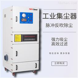 工业级大型功率吸尘器