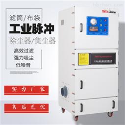 自动反吹工业吸尘器