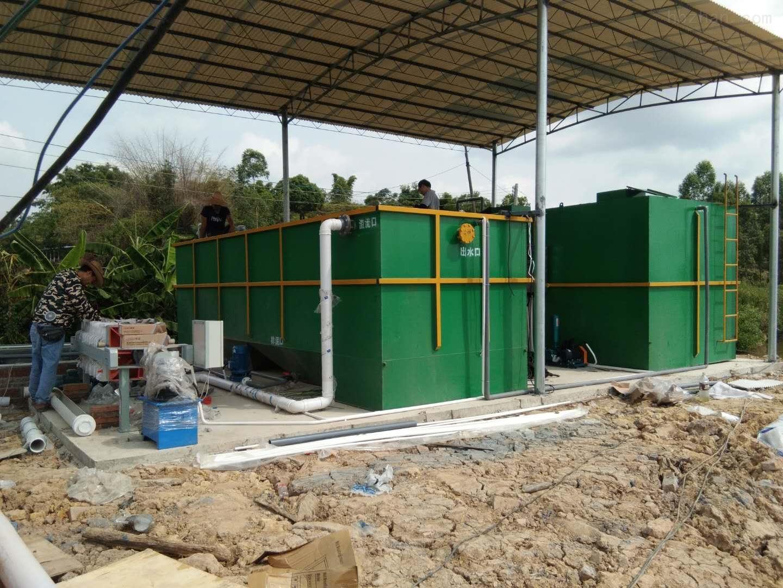 食品废水处理设备