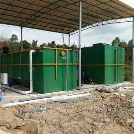 屠宰养殖废水一体化设备