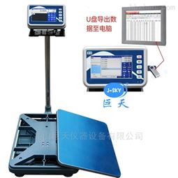 T-Scale台衡惠而邦电子秤
