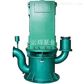 耐空转耐酸碱自吸泵