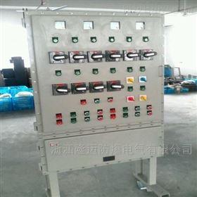 600*1800(W*H)隔爆型配电箱设备供应