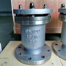 不锈钢单口排气阀