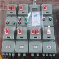 防爆电伴热配电箱供应