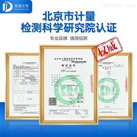 JD-NC08农残快速检测仪品牌