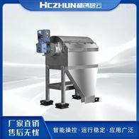 HC-Mag污水处理厂深度除磷除浊磁絮凝沉淀
