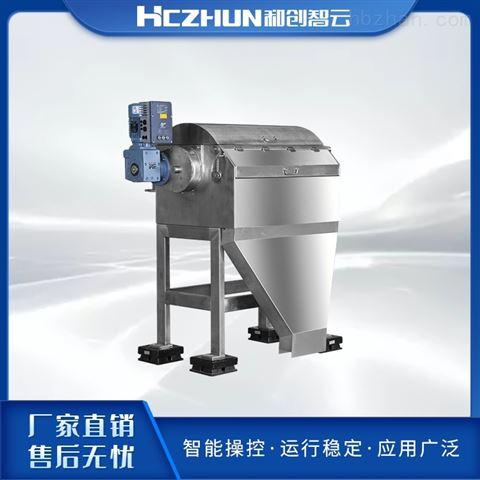 移动式磁混凝污水处理设备