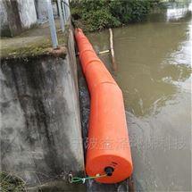 水源地垃圾拦截浮体