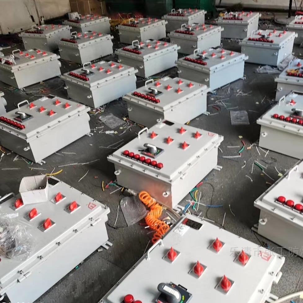 面粉厂防爆配电箱