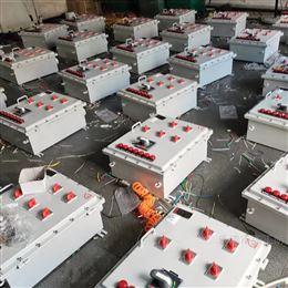 EXMD面粉厂防爆配电箱