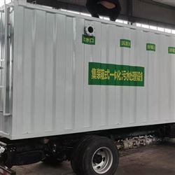 贵州屠宰场一体化污水处设备厂家