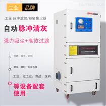工業吸粉塵吸塵器