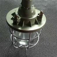 ZBD51-100通道照明用100W防爆行灯防爆灯