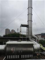 FINE-JH30000河北南和县某宠物饲料厂废气净化装置